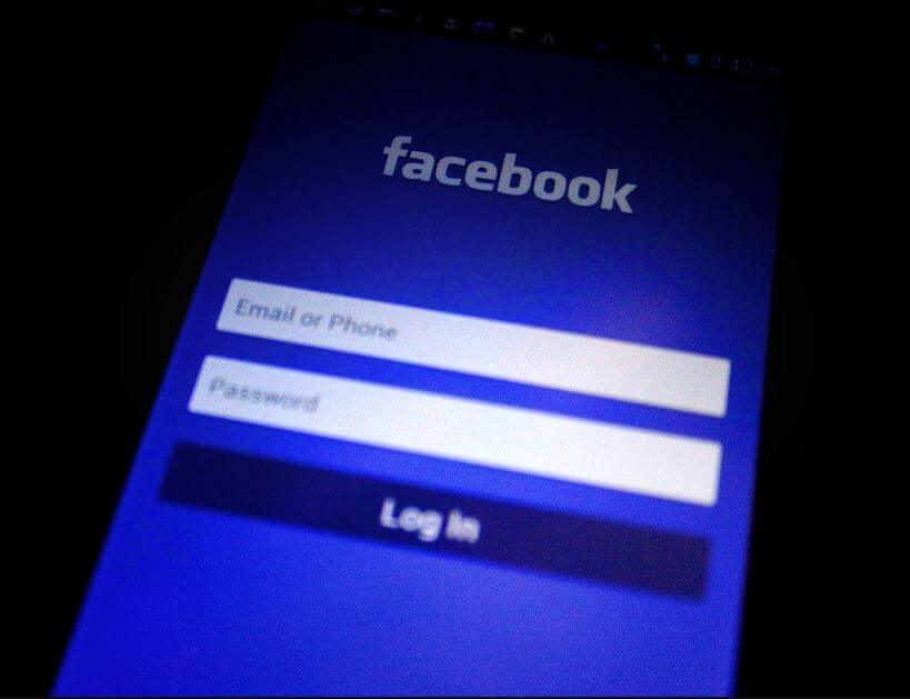 Quien visita tu perfil de Facebook